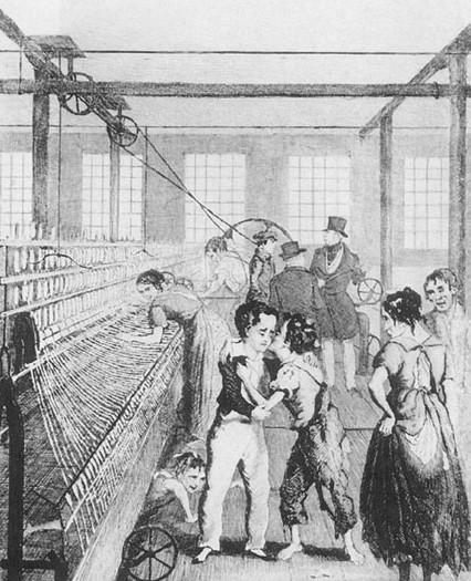 textilefactory